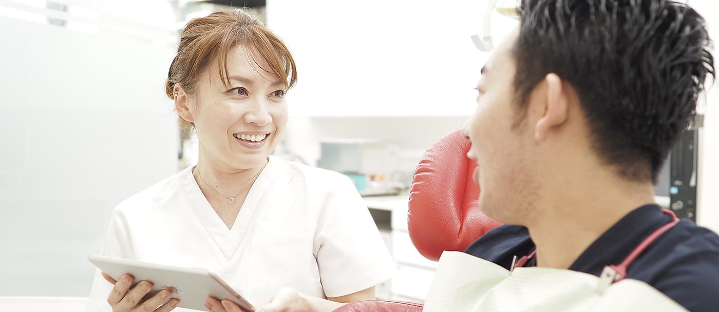歯科衛生士:カウンセリング