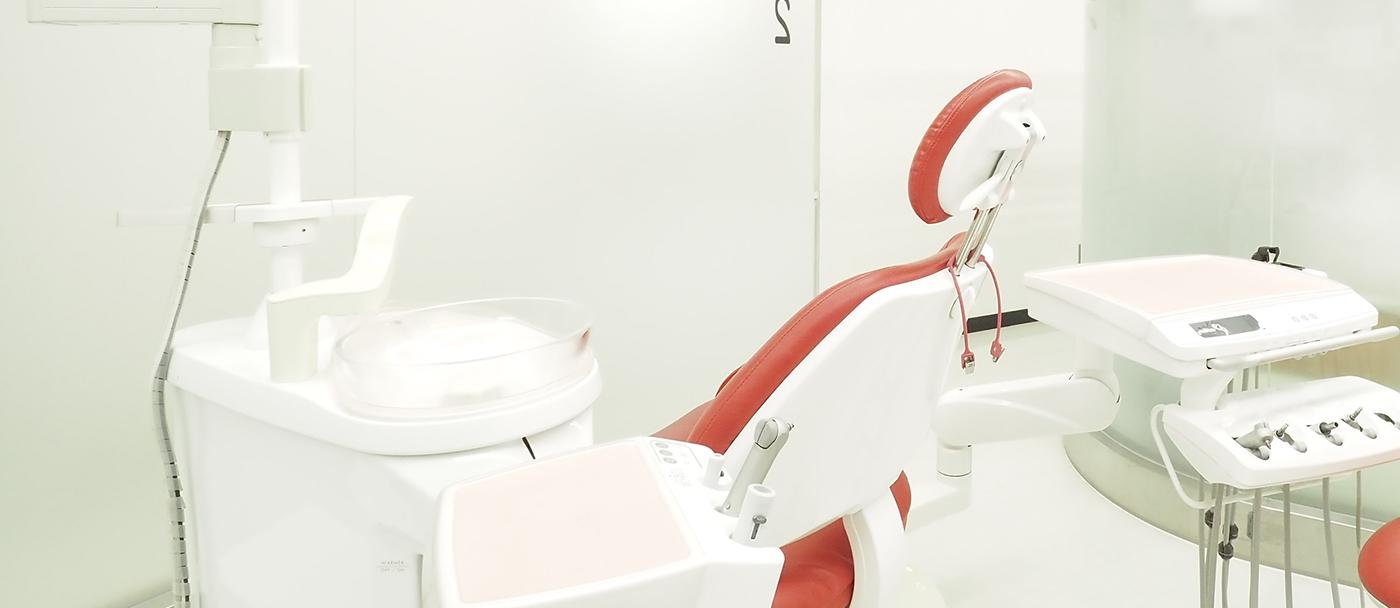 歯科治療ユニット